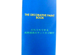 THE DECORATIVE PAINT BOOK